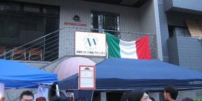 2006avanti
