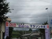 Kyohomarathon2007_2