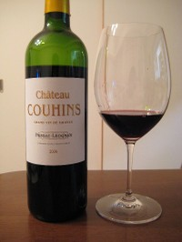 Chateaucouhinsr2004