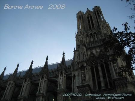 2008newyearcard_2