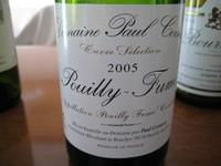 Puillyfume2005_080126