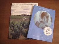 Bordeauxguidebook080326