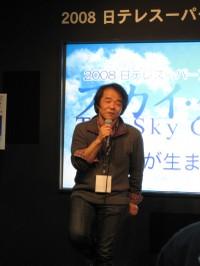 Tokyoanimefair2008oshii