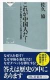 China080515