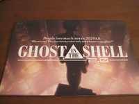 Ghostintheshell20