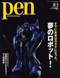 Pen200881_2