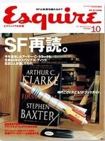 Esquire200810_3