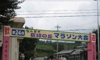 Makiokakanban080921_2