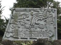 Mayarelief2_081005