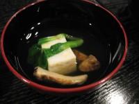 Dinner3_081005