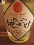 Jizake081026