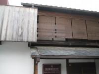 Katsunumawinery090719