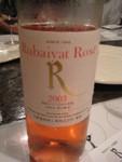 R_rose2003_090719