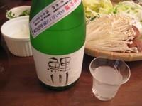 Koikawanigorisyu_091227