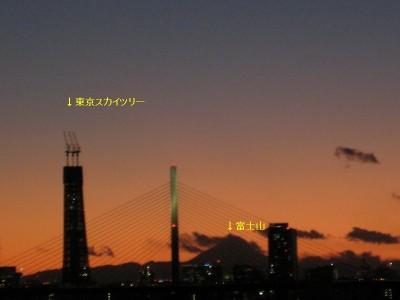Yuuyake_1_20010206