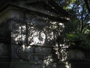 Iwasakiteienmonsyo_20100207
