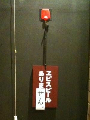 Fudaebisunasi100220_2