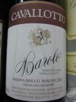 Barolo2001cavallotto_20100305_3