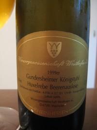 Beerenauslese1999e_20100321