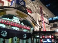 Kabukiza20100406
