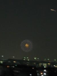 Sumida2010