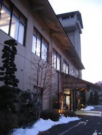 Onsenryokan_20110122