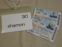 Nameplate20110226