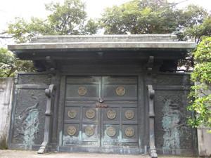 Tokugawakebosyo_130329