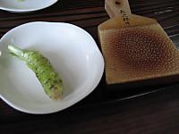Namawasabi_140223