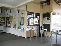 Nagareyamaekikounai_150318
