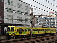 Nanohanagou_150318