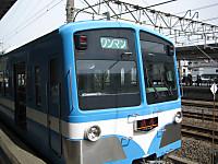 Ryuumagou_150318