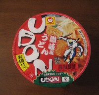 Udon0816
