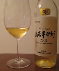 Yamatotoriibira2002